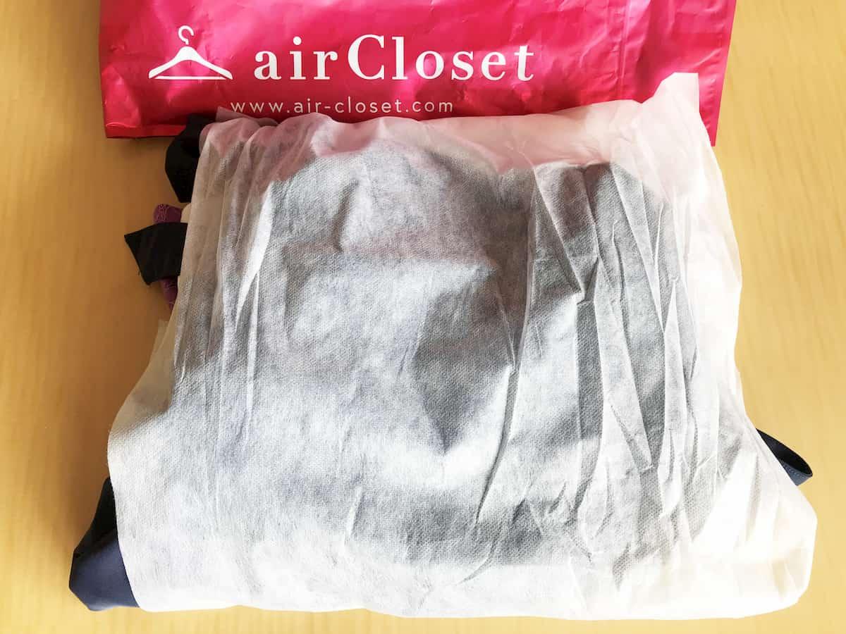 エアークローゼットの袋の中身を公開2